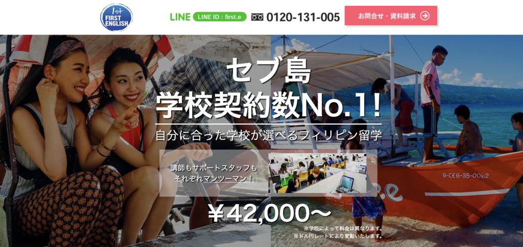 f:id:sayakasumi382:20180511150603p:plain