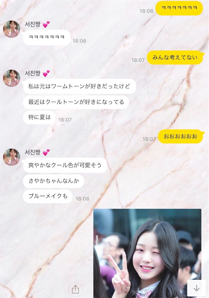 f:id:sayakasumi382:20180515190624j:plain