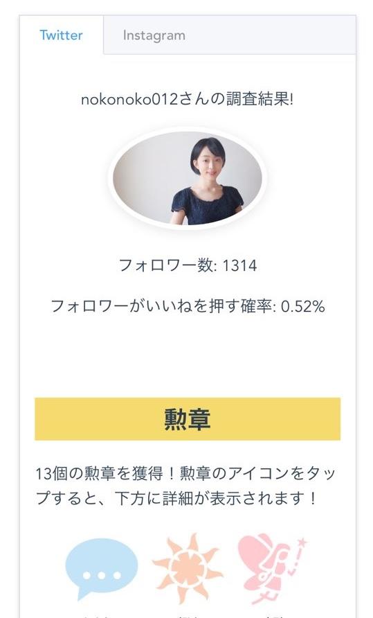 f:id:sayakasumi382:20180516182556j:plain