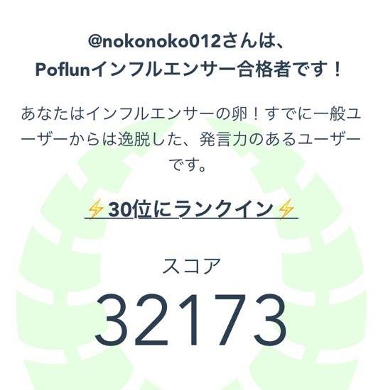 f:id:sayakasumi382:20180516182739j:plain