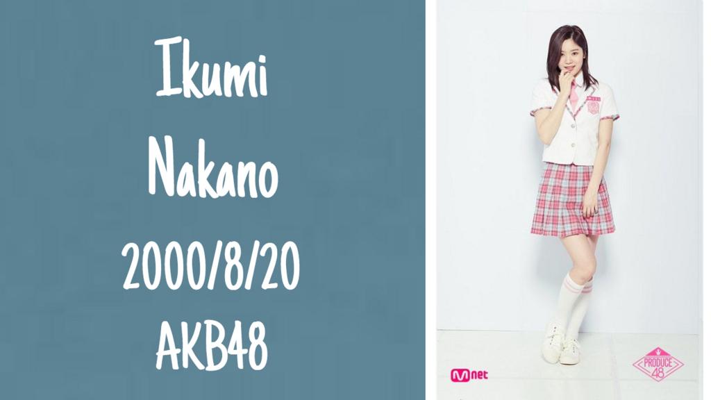 f:id:sayakasumi382:20180523090601j:plain