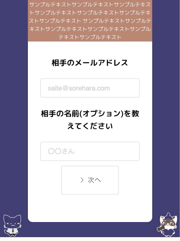 f:id:sayakasumi382:20180527210830j:plain
