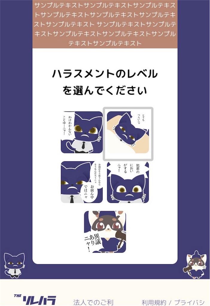 f:id:sayakasumi382:20180527210834j:plain