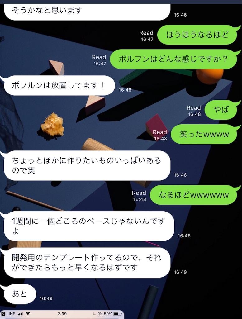 f:id:sayakasumi382:20180527210851j:plain