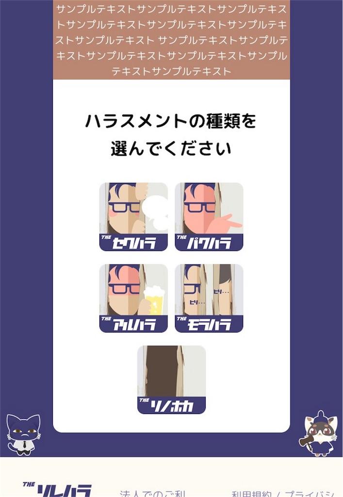 f:id:sayakasumi382:20180527210856j:plain