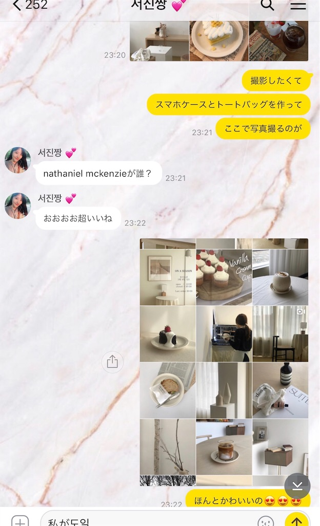 f:id:sayakasumi382:20180606090932j:plain