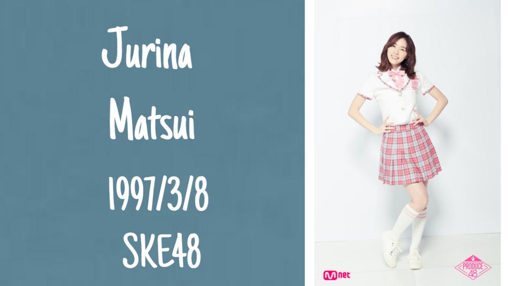 f:id:sayakasumi382:20180616161304j:plain