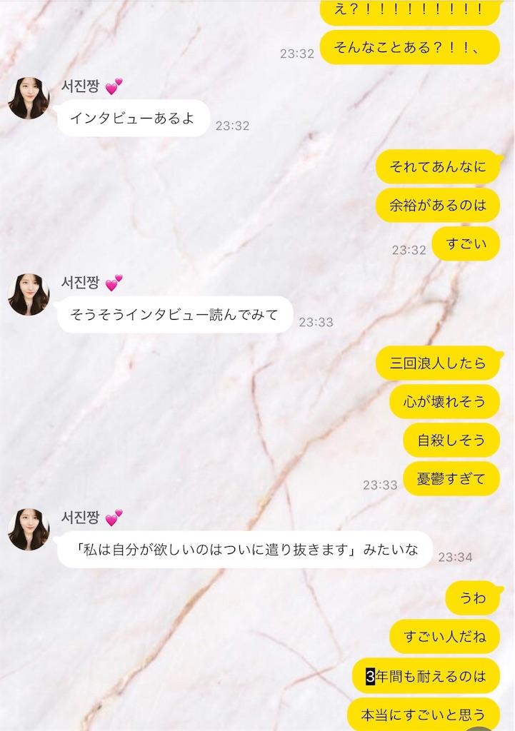 f:id:sayakasumi382:20180626111123j:plain