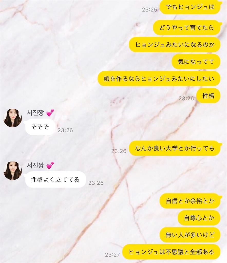 f:id:sayakasumi382:20180626112644j:plain