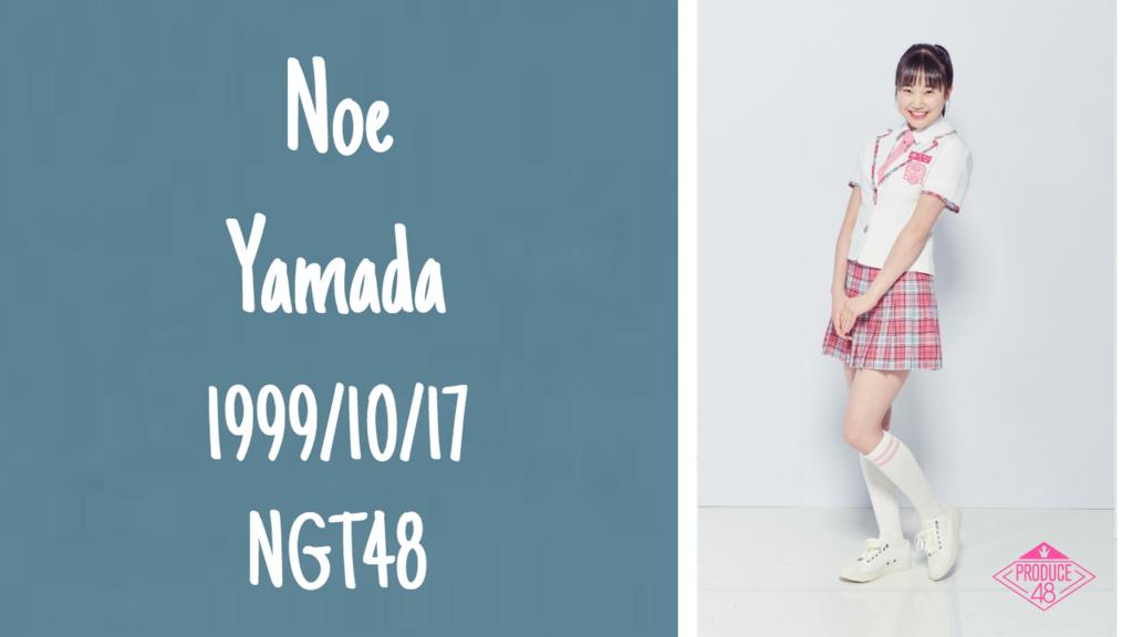 f:id:sayakasumi382:20180701213356j:plain