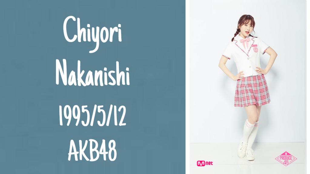 f:id:sayakasumi382:20180701213709j:plain