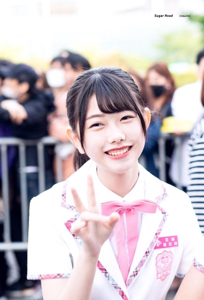f:id:sayakasumi382:20180701213951j:plain
