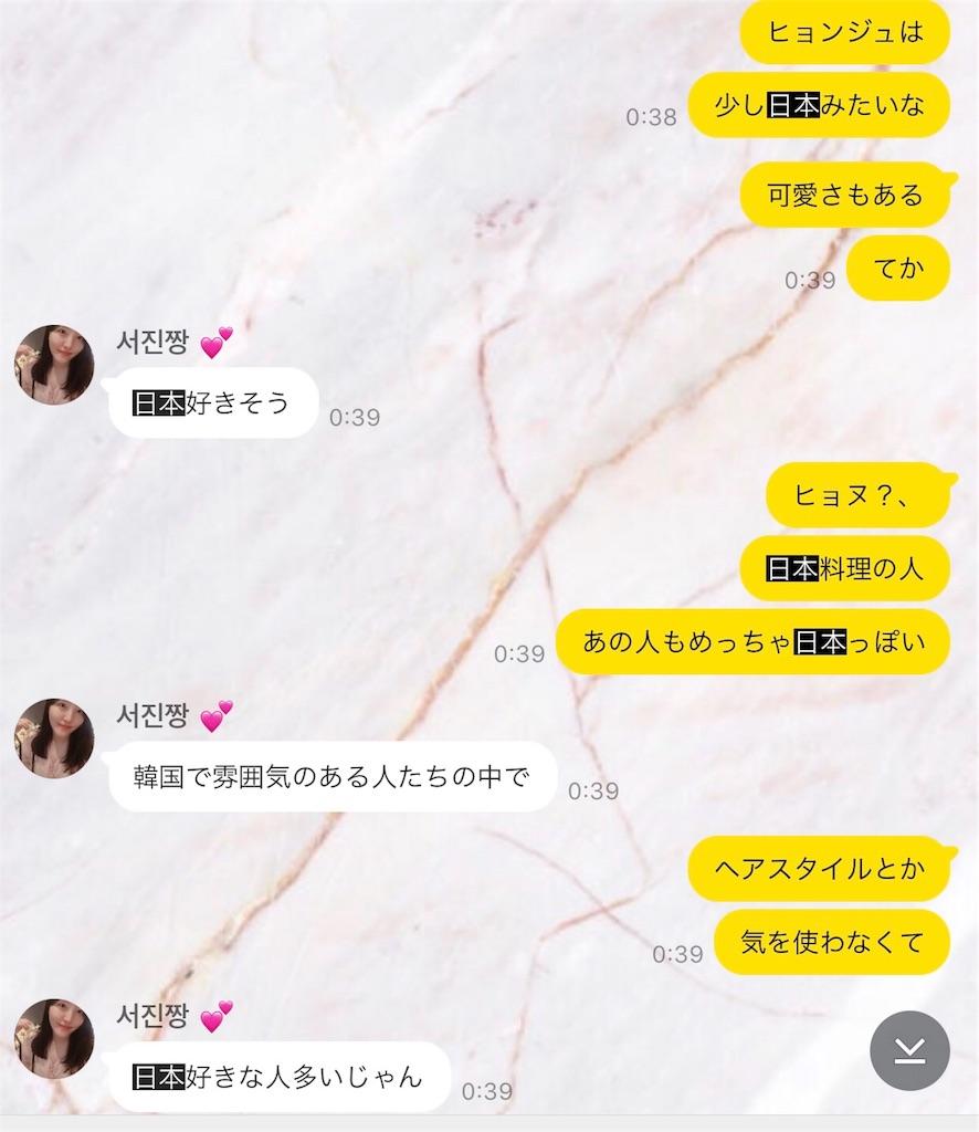 f:id:sayakasumi382:20180706124900j:plain
