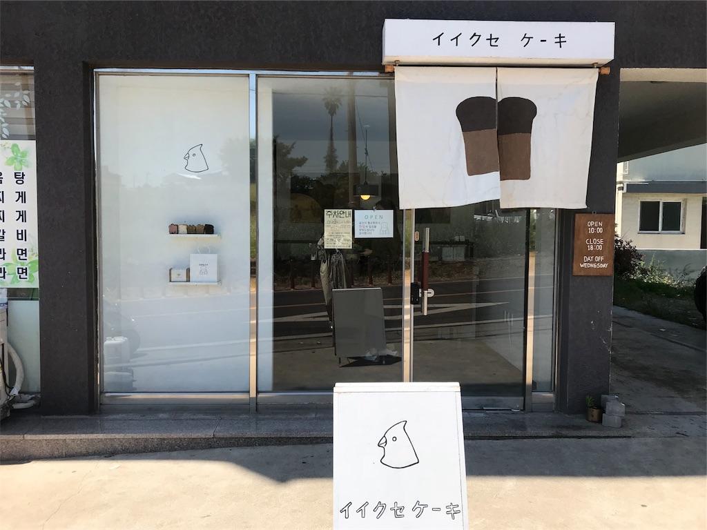 f:id:sayakasumi382:20180706125418j:plain