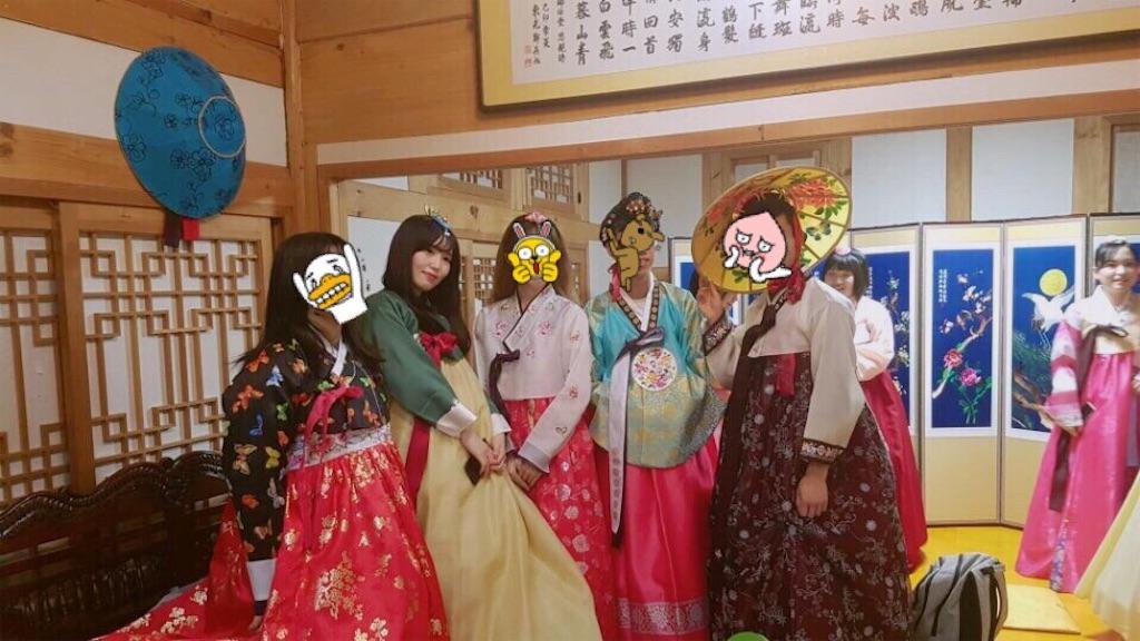 f:id:sayakasumi382:20180706164245j:plain