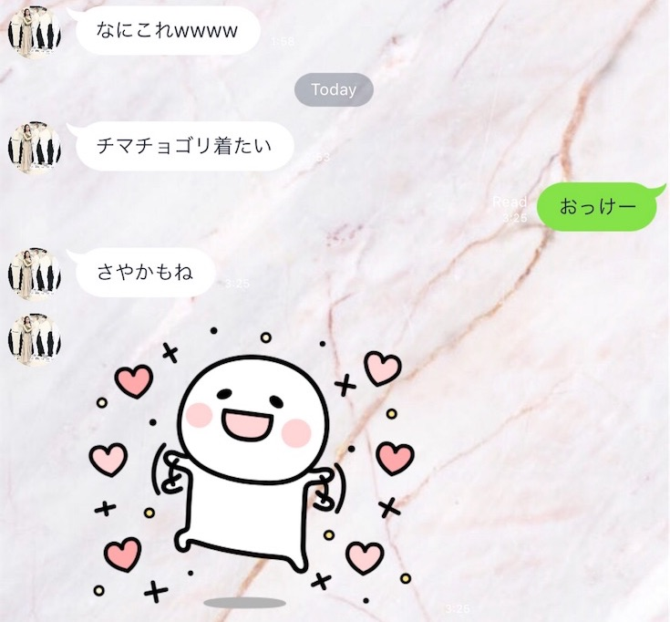 f:id:sayakasumi382:20180706164749j:plain