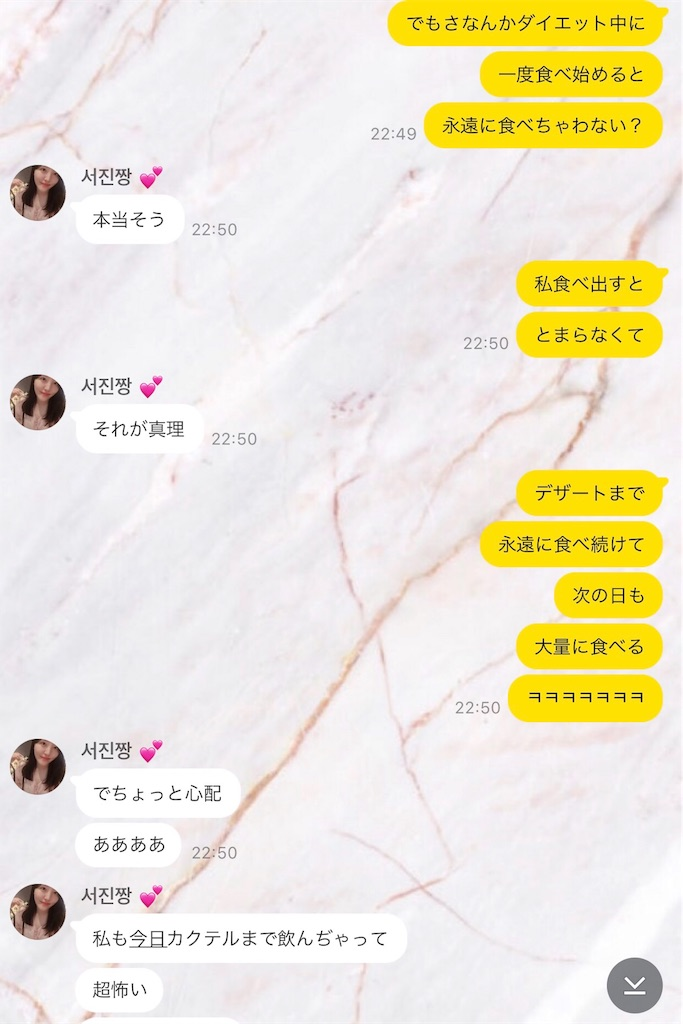 f:id:sayakasumi382:20180712112025j:plain