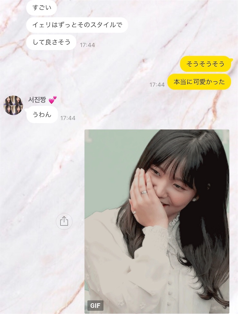 f:id:sayakasumi382:20180716155816j:plain