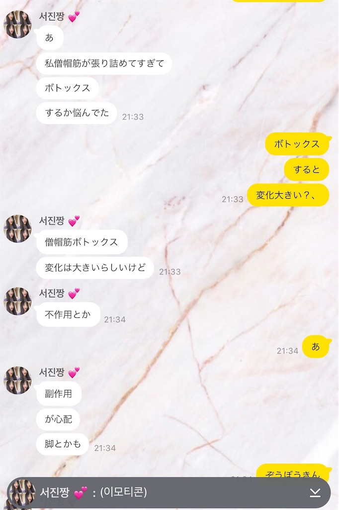 f:id:sayakasumi382:20180720163352j:plain
