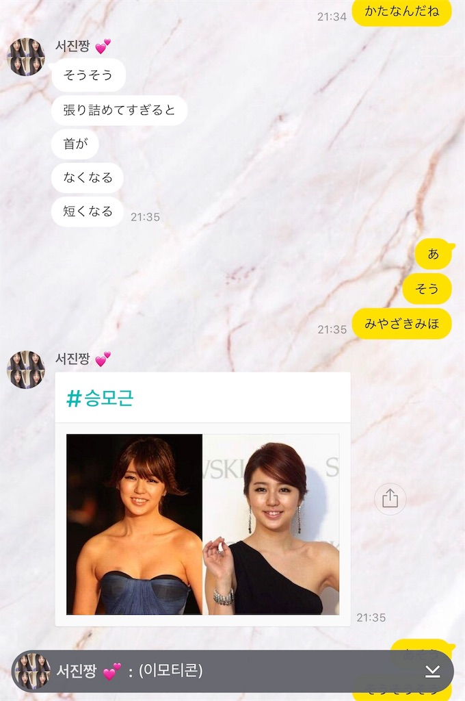 f:id:sayakasumi382:20180720163355j:plain