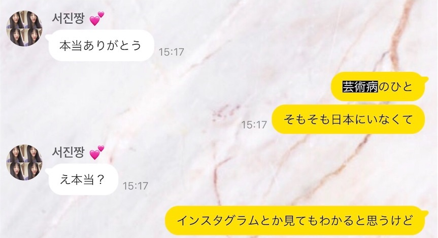 f:id:sayakasumi382:20180721211015j:plain