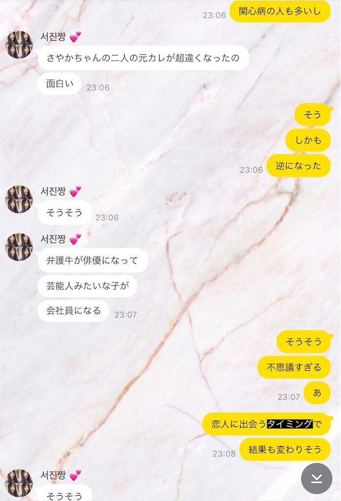 f:id:sayakasumi382:20180722171349j:plain