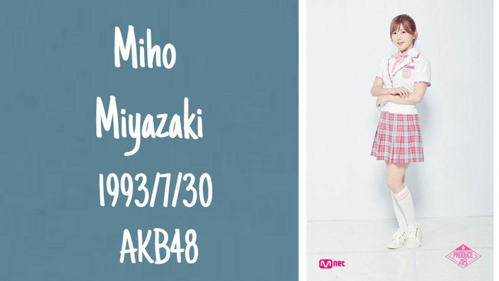 f:id:sayakasumi382:20180728125538j:plain