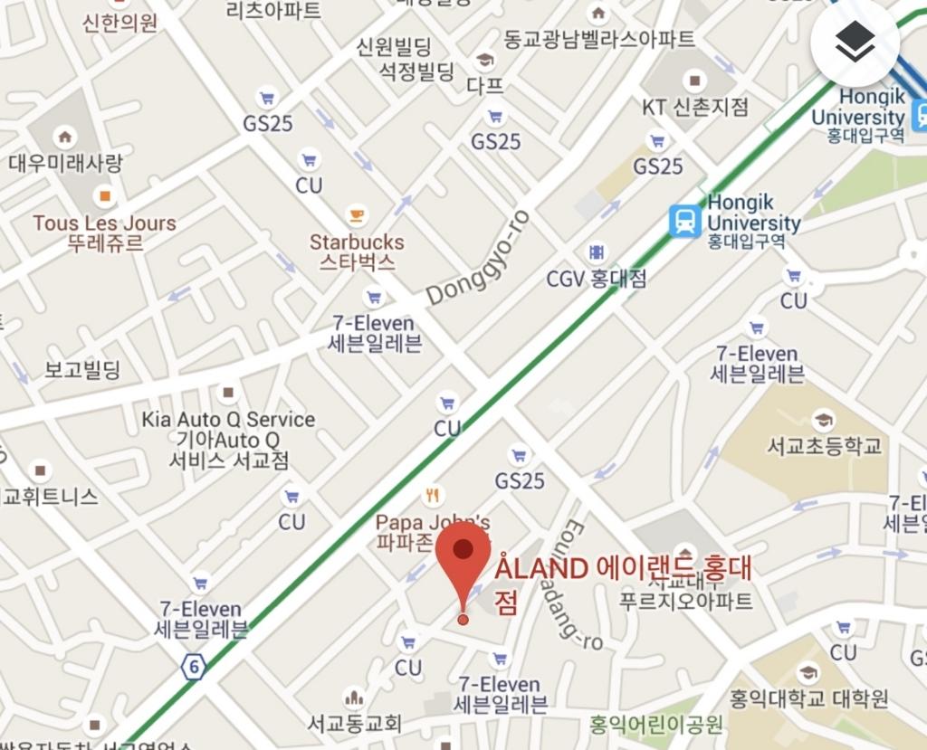 f:id:sayakasumi382:20180806223523j:plain