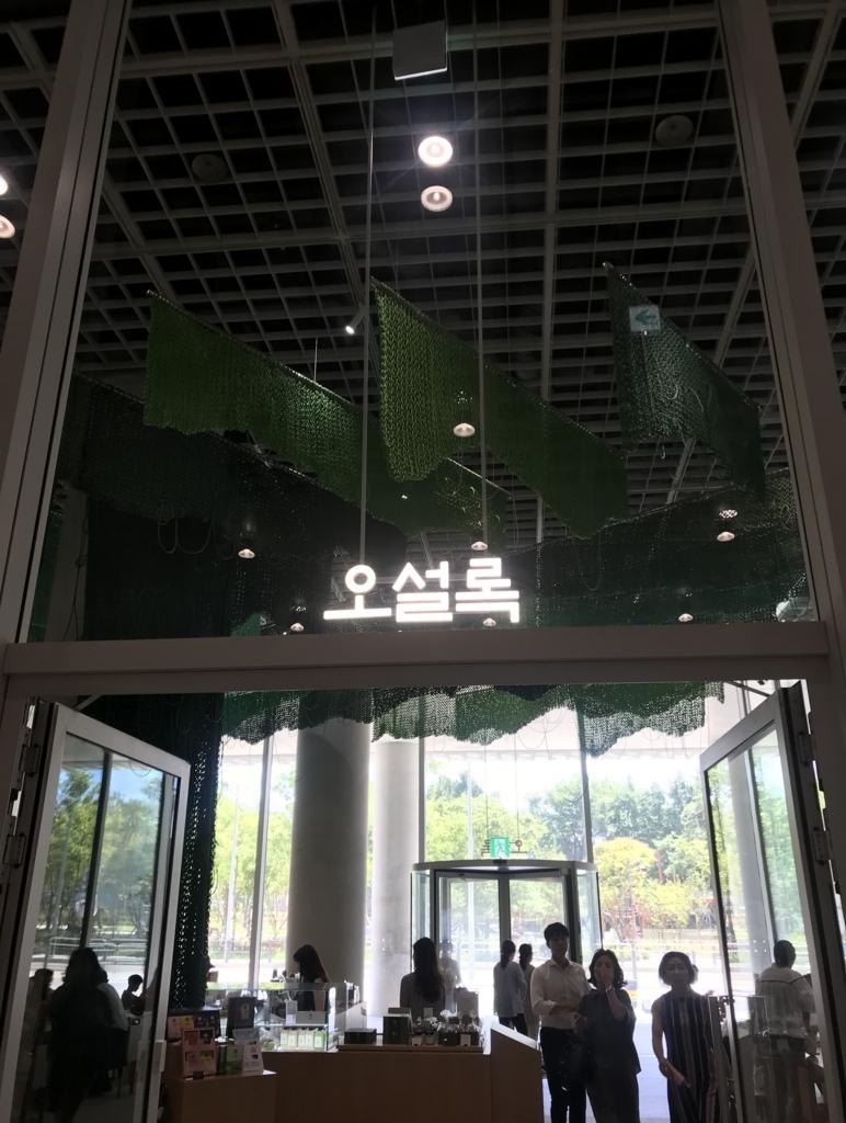 f:id:sayakasumi382:20180822235446j:plain
