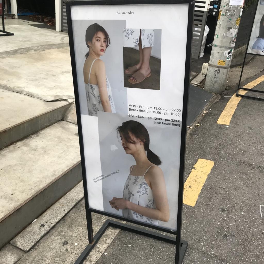 f:id:sayakasumi382:20180824154220j:plain