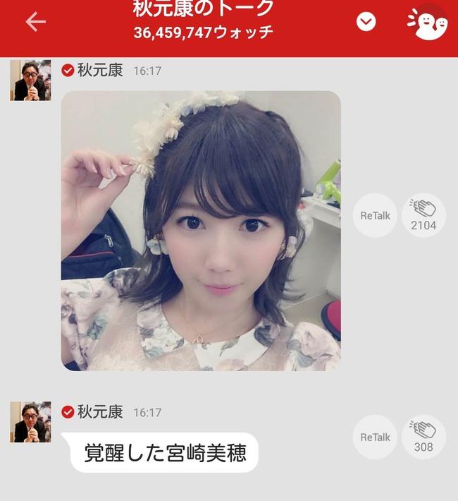 f:id:sayakasumi382:20180825160434j:plain
