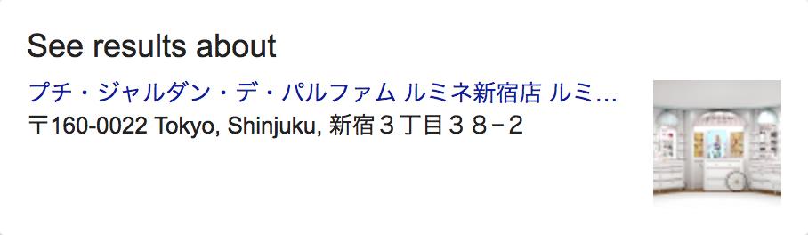 f:id:sayakasumi382:20180827162536p:plain