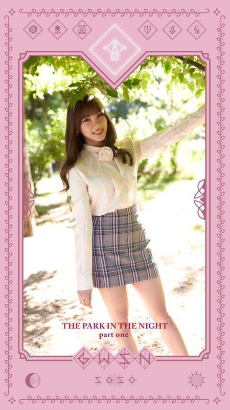 f:id:sayakasumi382:20180909164105j:plain
