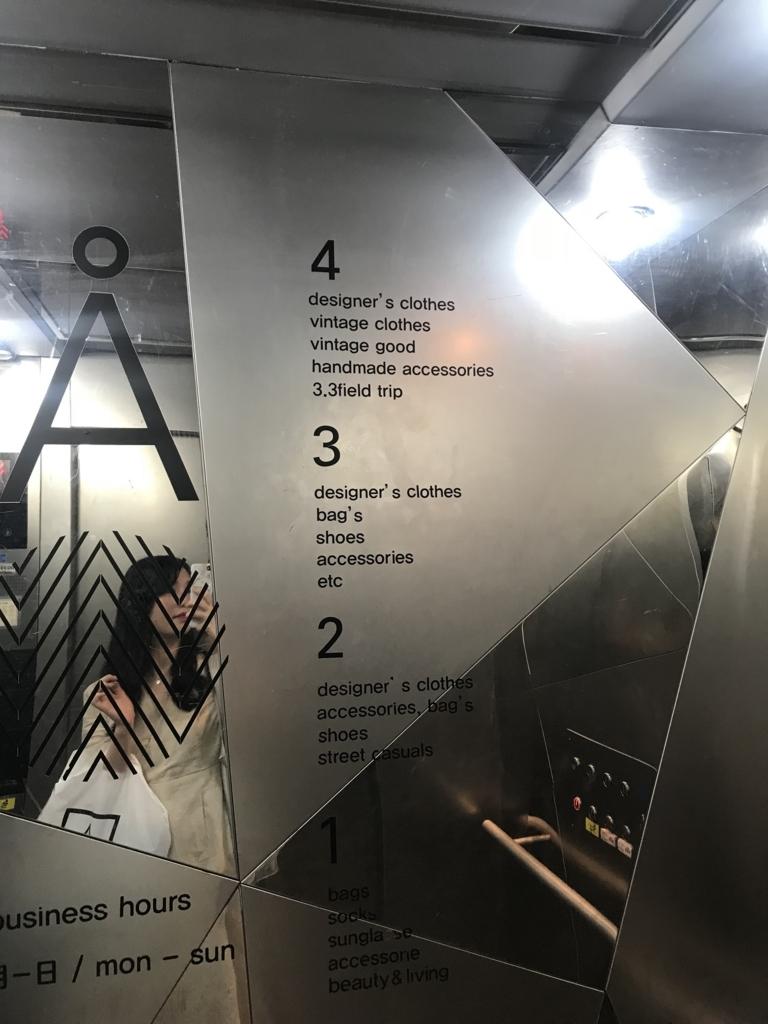 f:id:sayakasumi382:20181005184150j:plain