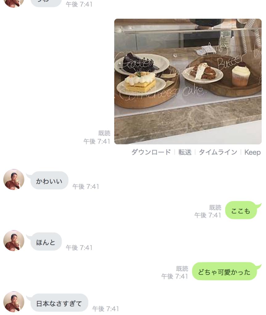 f:id:sayakasumi382:20190107112207p:plain