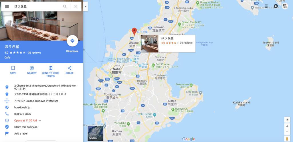 f:id:sayakasumi382:20190112192809p:plain