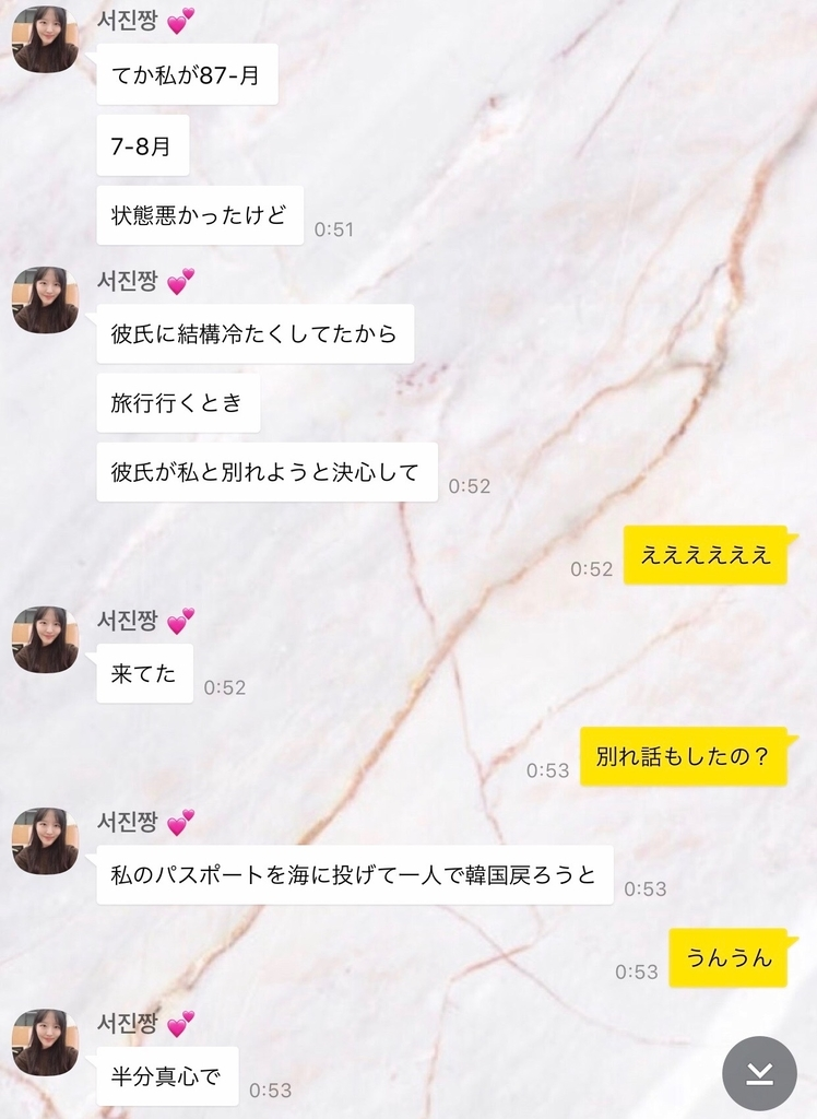 f:id:sayakasumi382:20190128144034j:plain