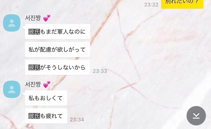 f:id:sayakasumi382:20190208144509j:plain
