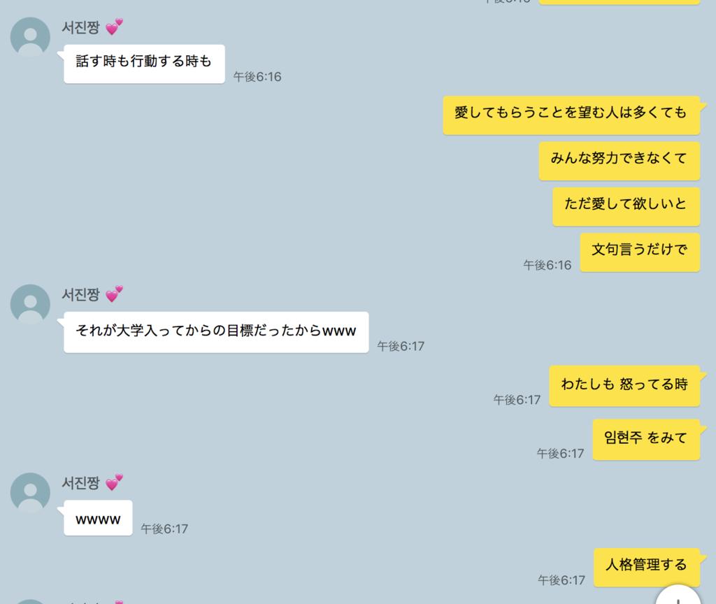 f:id:sayakasumi382:20190208145024p:plain