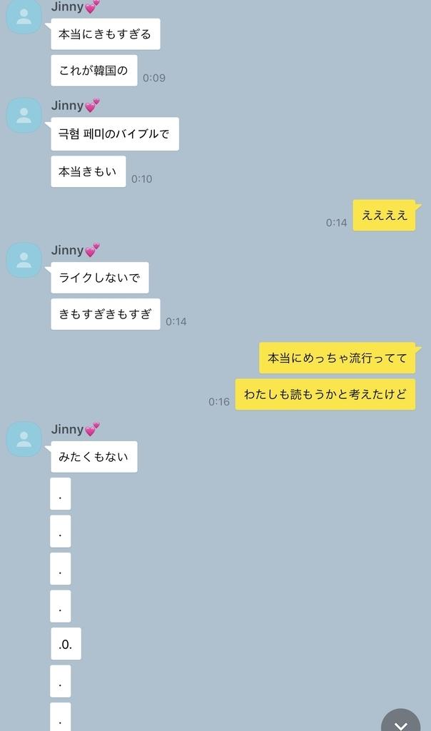 f:id:sayakasumi382:20190301151137j:plain