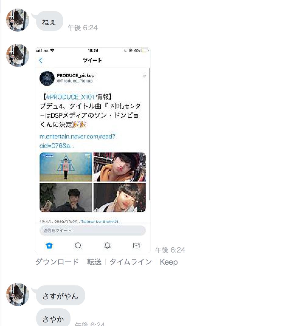 f:id:sayakasumi382:20190320183011p:plain