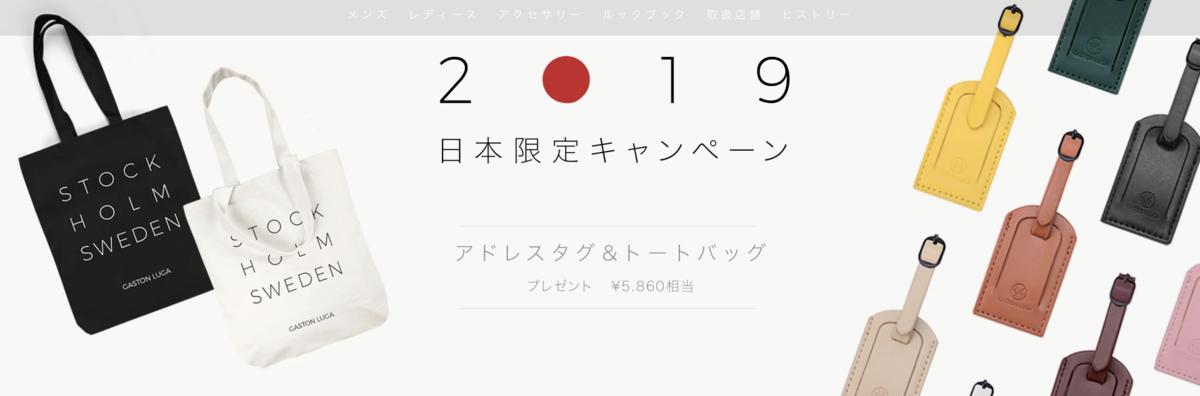 f:id:sayakasumi382:20190516104257p:plain