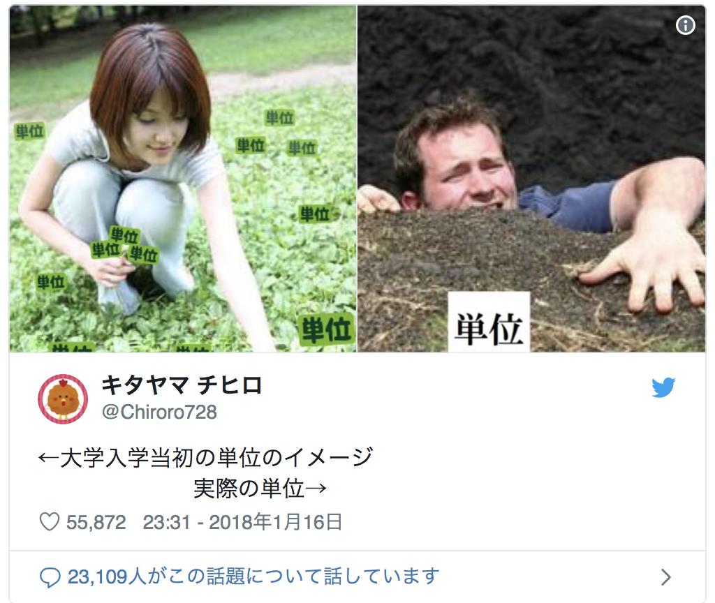 f:id:sayakasumi382:20190623010458p:plain