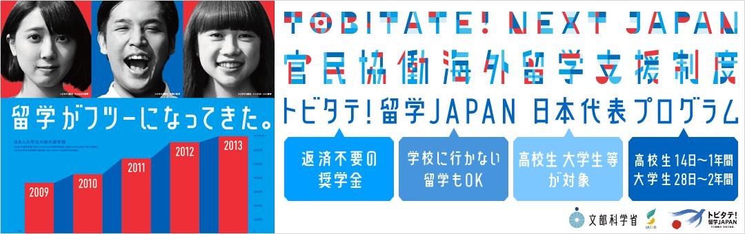 f:id:sayakasumi382:20190623191202p:plain