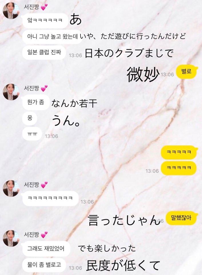 f:id:sayakasumi382:20190625134528j:plain