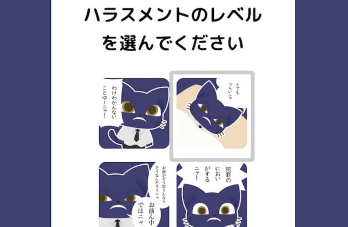 f:id:sayakasumi382:20190626164936p:plain