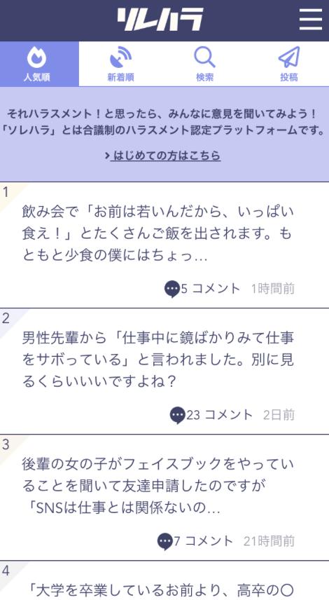 f:id:sayakasumi382:20190626184509p:plain