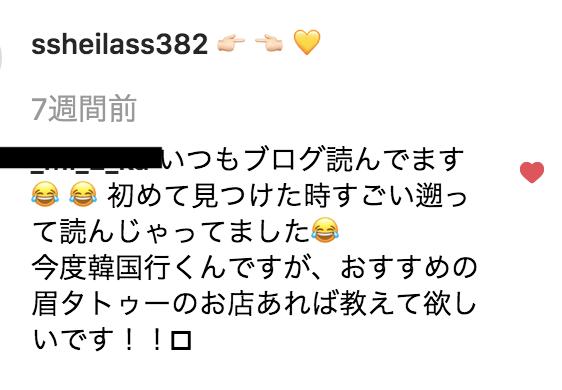 f:id:sayakasumi382:20190726181318p:plain