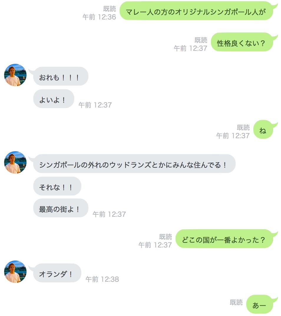 f:id:sayakasumi382:20190804215941p:plain