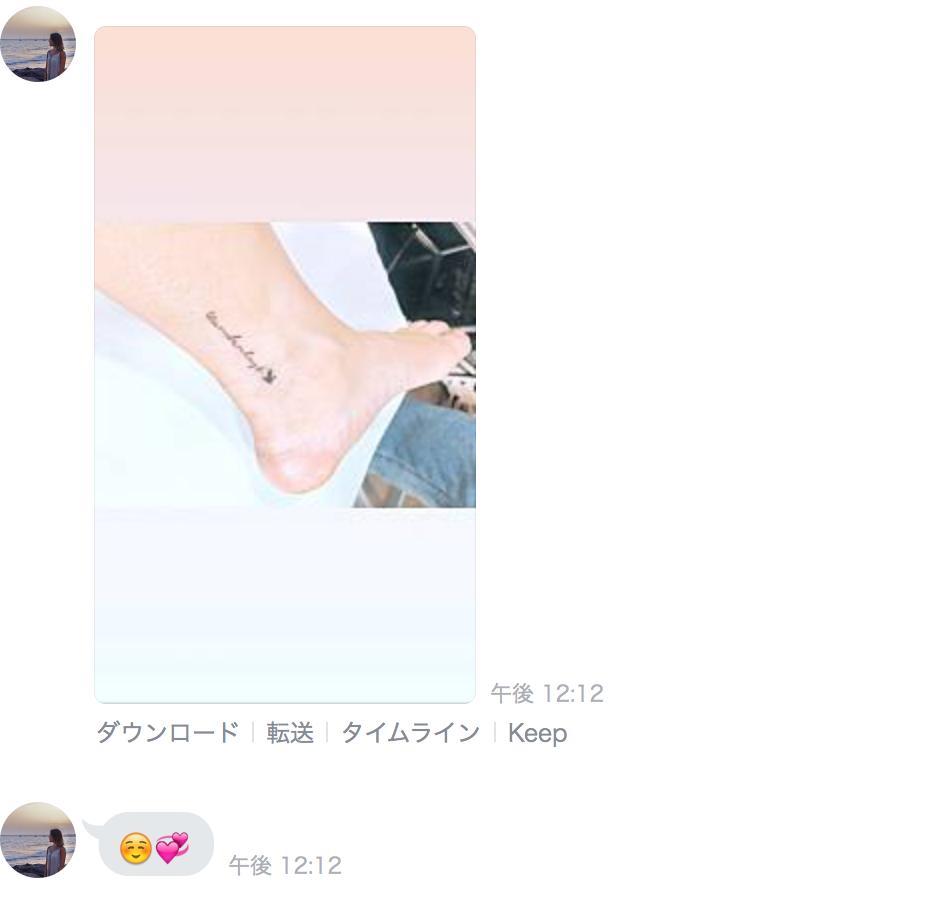 f:id:sayakasumi382:20190902164533p:plain